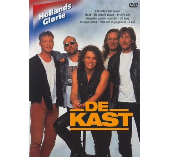 de-Kast-Discografie-Hollands-glorie